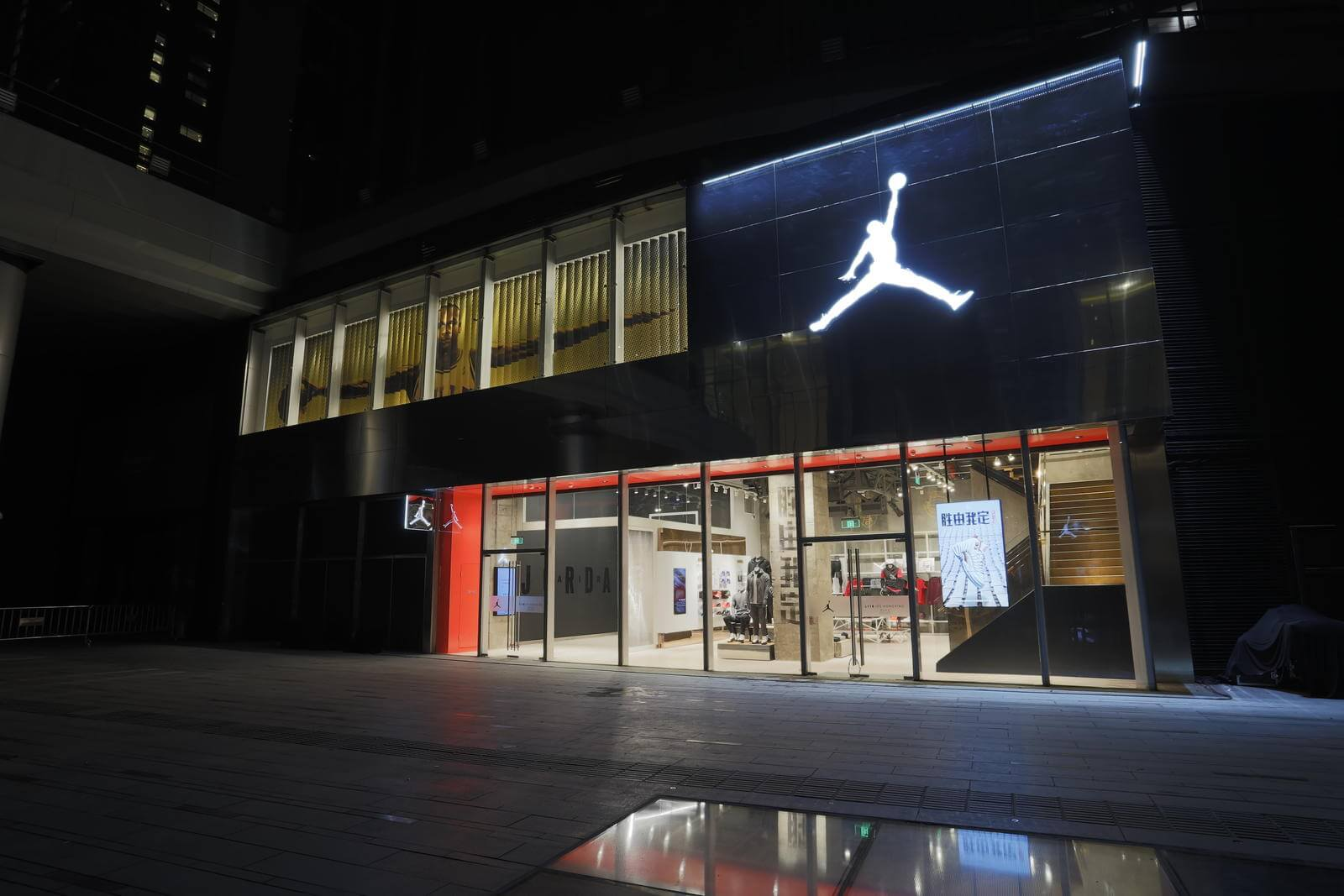 Comienzo salida césped  Another Reason Nike Will Recover: Jordan Brand Opens Largest Jordan-only  Store in Asia in Chengdu – ARCH-USA