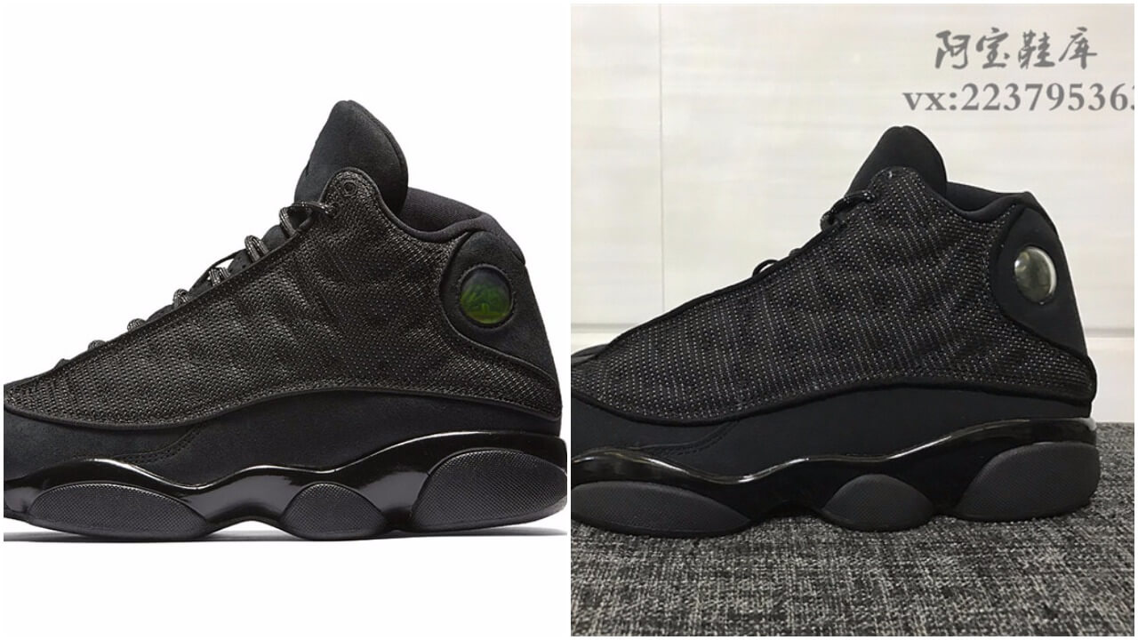 Real VS Fake Air Jordan 13 XIII Retro Black Cat, Beware